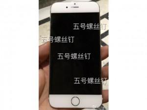 Thời trang Hi-tech - iPhone 7 màn hình cạnh cong tràn mép xuất hiện