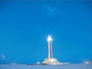 Thế giới - Trung Quốc khánh thành hải đăng trái phép ở Biển Đông