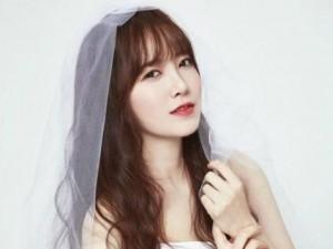 Nàng Cỏ Goo Hye Sun cưới gấp bạn trai kém tuổi