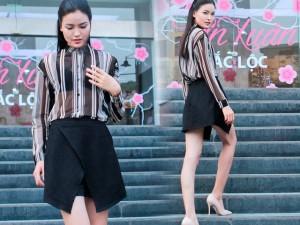 Thời trang - Chà Mi mặc đơn giản đi chấm casting người mẫu
