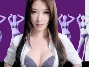 Phim - Lâm Chí Linh sẵn sàng bán áo lót giá 300 triệu đồng