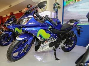 Ô tô - Xe máy - Yamaha R15 Movistar 2016 đậm chất thể thao xuất hiện
