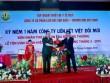 Gần 200 nạn nhân sập bẫy Liên kết Việt tại Đắk Lắk