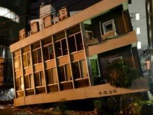 Nhật Bản lại rung chuyển bởi động đất mạnh 7,1 độ