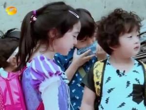 Đời sống Showbiz - Có nên cho sao nhí Việt tham gia truyền hình thực tế?
