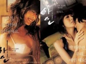 Ca nhạc - MTV - Dàn mỹ nhân Hàn bị cáo buộc bán dâm giá khủng