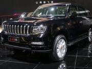 """Ô tô - Xe máy - Hồng Kỳ LS5: SUV """"rẻ tiền"""" nhái xe sang Range Rover"""