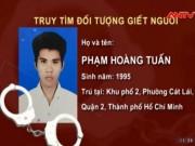 Video An ninh - Truy tìm khẩn cấp hung thủ giết người dã man ở Đồng Nai