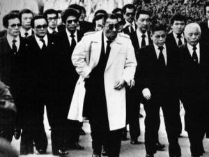 """Thế giới - Những quy tắc """"trượng nghĩa"""" trong giới mafia Nhật Bản"""
