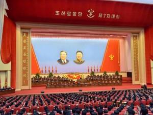 Thế giới - 2 lý do Triều Tiên 36 năm không đại hội đảng