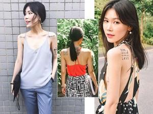 Thời trang - Mặc váy áo hai dây đẹp như cô gái xăm mình Magic Yang