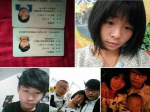 Bạn trẻ - Cuộc sống - Cặp vợ chồng tuổi teen đăng ảnh con để xin tiền dân mạng
