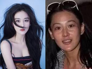 """Làm đẹp - Mặt mộc của nhiều mỹ nữ Hoa ngữ khiến fan """"ngã ngửa"""""""