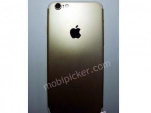 Thời trang Hi-tech - Lộ iPhone 7 bản gold, màn hình 4,7 inch