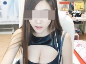 Người đẹp Hàn bị tố bán dâm gần 2 tỷ đồng