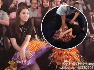 Lưu Diệc Phi bị fan cuồng tấn công trên sân khấu