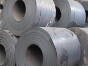 Thị trường - Tiêu dùng - Thép cuộn cán nguội Việt Nam bị Malaysia áp thuế 5 năm