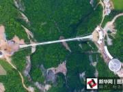Du lịch - TQ hoàn thành cây cầu kính dài nhất thế giới
