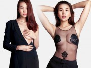 Thời trang - Thanh Hằng bất ngờ sexy với áo xuyên thấu, mỏng tang