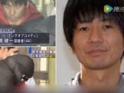 Phim - Tài tử Nhật bị bắt vì trộm đồng phục nữ sinh suốt 20 năm