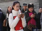 Thế giới - Vì sao TQ cấm nữ thí sinh mặc áo ngực gọng kim loại?