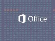 Công nghệ thông tin - Coi chừng máy tính bị điều khiển từ xa vì lỗ hổng Microsoft Office!