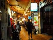An ninh Xã hội - Sóng ngầm đêm phố Tây