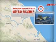 Video An ninh - Đưa thiết bị dò hộp đen ra khu vực Su-30MK2 gặp nạn