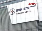 Video An ninh - Nắng nóng 40 độ, EVN Hà Nội nhận cả nghìn cuộc gọi