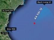 Tin tức trong ngày - Phát hiện vết dầu loang ở khu vực tìm kiếm CASA mất tích