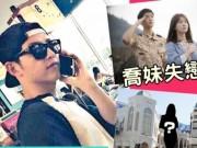 Song Joong Ki có bạn gái bí ẩn ở Mỹ?