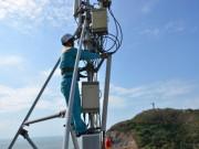 Công nghệ thông tin - Từ 18/4, mạng 4G Viettel chính thức 'lên sóng'