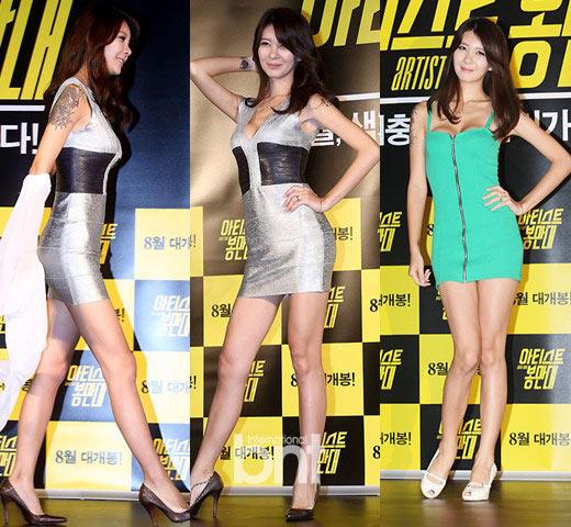 Muôn vàn chiêu PR của mỹ nữ Hàn - 5