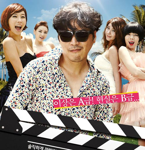 Muôn vàn chiêu PR của mỹ nữ Hàn - 8