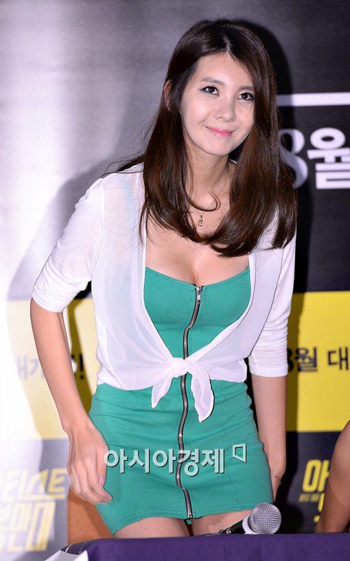 Muôn vàn chiêu PR của mỹ nữ Hàn - 1
