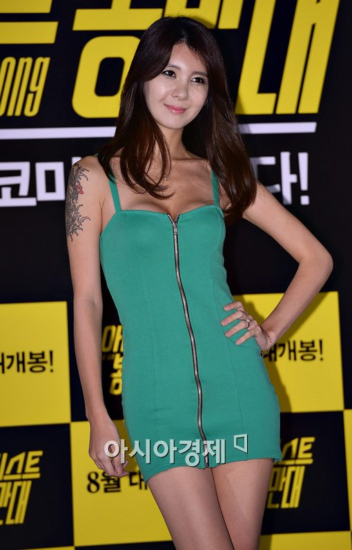 Muôn vàn chiêu PR của mỹ nữ Hàn - 7