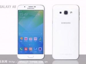 Điện thoại - Galaxy A8 xuất hiện: smartphone siêu mỏng của Samsung