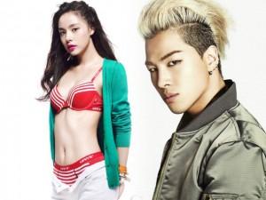 Thể dục thẩm mỹ - Vẻ nóng bỏng của bạn gái mỹ nam hot nhất nhì Hàn Quốc