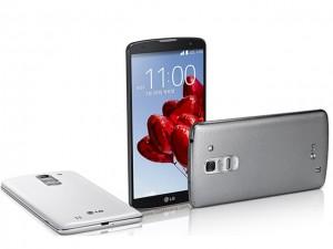 Dế sắp ra lò - LG G Pro 3 cấu hình khủng RAM 4GB, chip Snapdragon 820