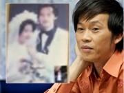 Ngôi sao điện ảnh - Hoài Linh tiết lộ về vợ và đám cưới năm 29 tuổi