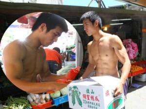 Thời trang - Xuýt xoa với mẫu nam 9x cơ bắp bán rau củ ở chợ