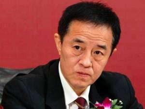 TQ: Phó chánh án tòa tối cao bị điều tra tham nhũng