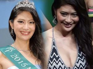 Thời trang - Sốc vì hàm răng của tân hoa hậu Trái Đất Nhật Bản