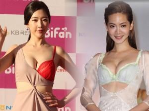 Thời trang - Mốt lộ nội y khó hiểu của người đẹp Á