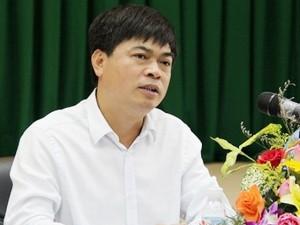 Doanh nhân - Khởi tố, bắt tạm giam nguyên Chủ tịch Tập đoàn Dầu khí VN