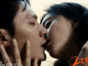 """5 cảnh phim """"gây sóng gió"""" cho Phạm Băng Băng"""