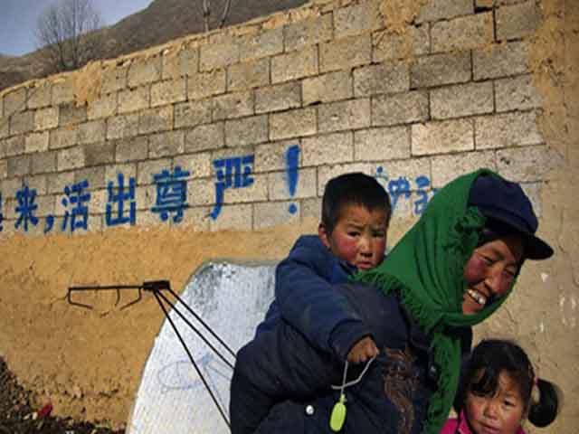 Làng ăn xin số 1 ở Trung Quốc