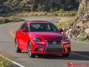 Xe xịn - Lexus sẽ tung ra 3 phiên bản Lexus IS 2016 mới