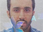 An ninh Xã hội - Người nước ngoài dùng ô tô đi cướp giật ở TP.HCM