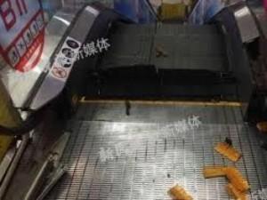 Tin tức trong ngày - Trung Quốc: Bị mất một chân vì thang cuốn